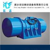 XV振动电机 北京XV-75-6惯性振动电机
