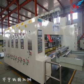 高速印刷机 自动三色印刷模切机 纸箱机械