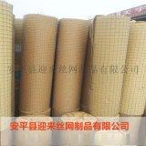 鍍鋅電焊網,改拔電焊網,圈地養殖網