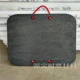 抗压耐磨高分子聚乙烯路基垫板 双面防滑聚乙烯吊车泵车垫板