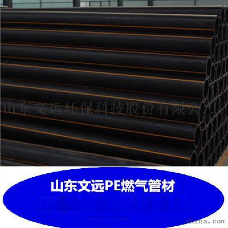 江苏PE燃气管厂家_南京PE燃气管供应_江苏PE燃气管价格