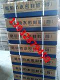聚硫化合物密封劑 建築填縫密封膏 品質保證