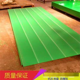 供应高密度聚乙烯耐磨板阻燃聚乙烯板材