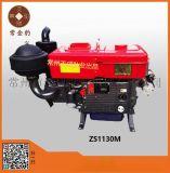厂家直销ZS1130M柴油机 30