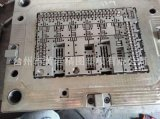 鑲塊模具 插件模具 線路板模具 電路板模具