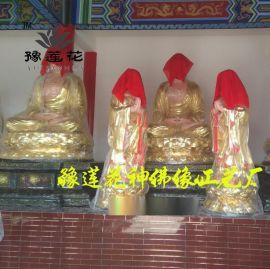 5米三宝佛、河南厂家、三宝佛佛像、释迦摩尼佛像、