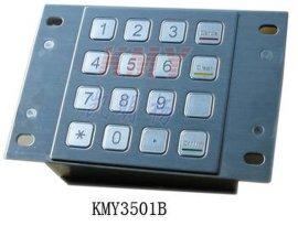 金属加密键盘-3501B