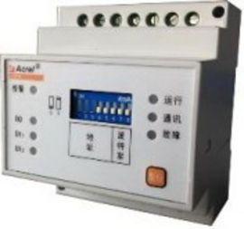 上海安科瑞电气AFPM1-  消防电源电压监控模块