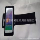 臂带式手机套 跑步手机臂带运动用手机袋 户外运动臂带臂套腕包