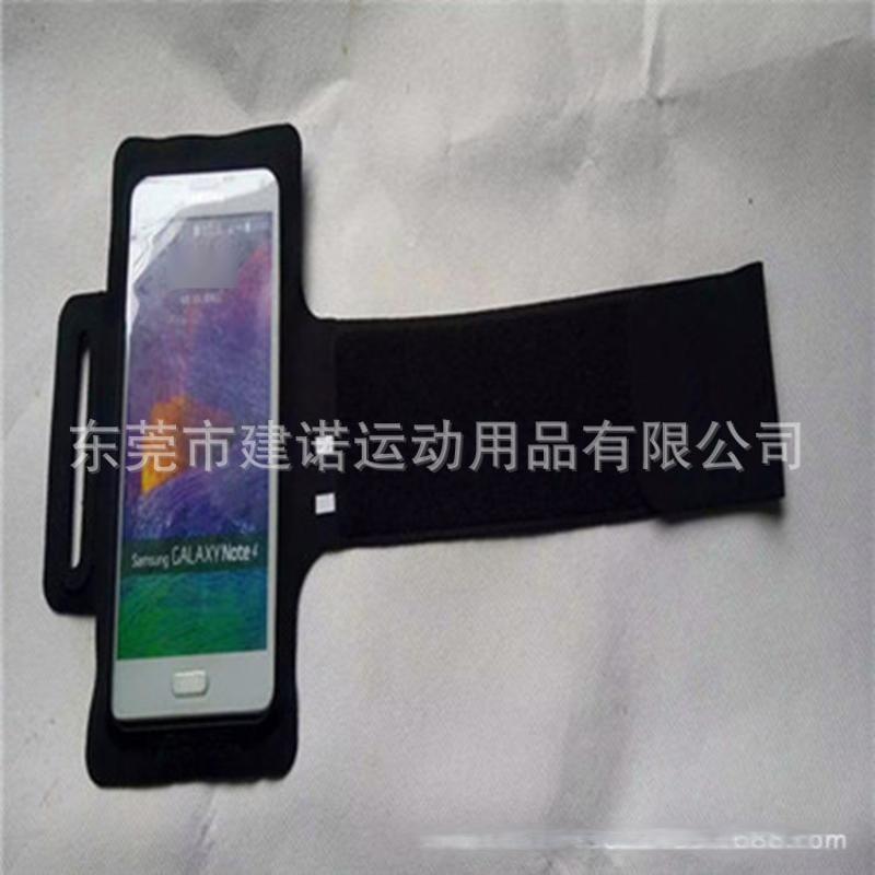 跑步手机臂带 运动臂带臂套 跑步手机臂包