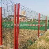 三角折彎護欄 市政綠化帶圍欄網 圍欄網