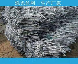 專業的山體滑坡防護網生產廠家 邊坡防護網