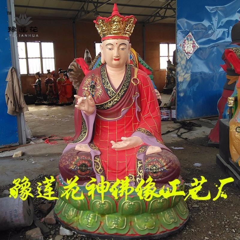 婆娑三圣玻璃钢彩绘佛像、豫莲花河南佛像