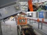 供应优质辊压成型机,效率高,品质优。