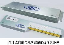 6通道**炉温测试仪(SLIMKRC2006)