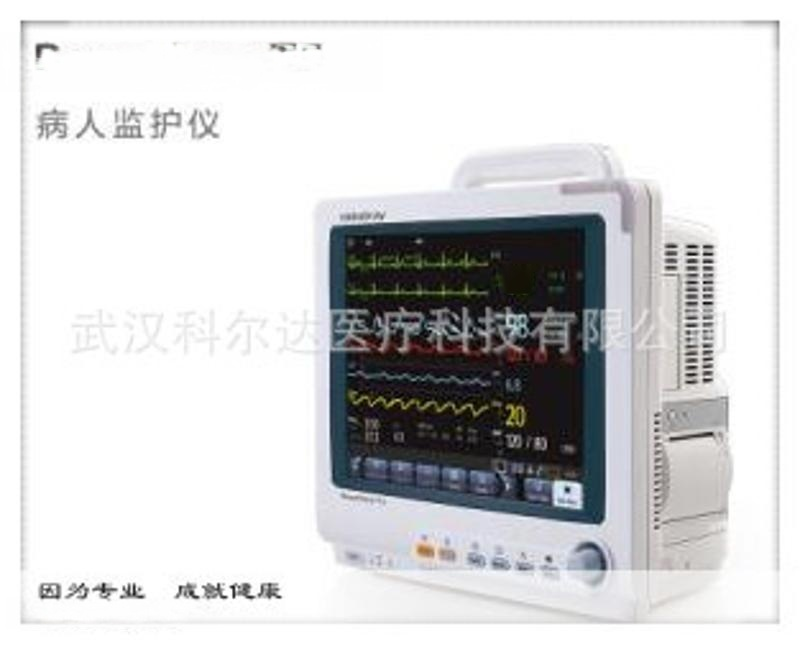 邁瑞監護儀,T5多參數監護儀,病人監護儀