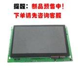 7寸安卓工业平板电脑模组, 无壳安卓工业平板