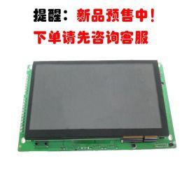 7寸安卓工業平板電腦模組, 無殼安卓工業平板