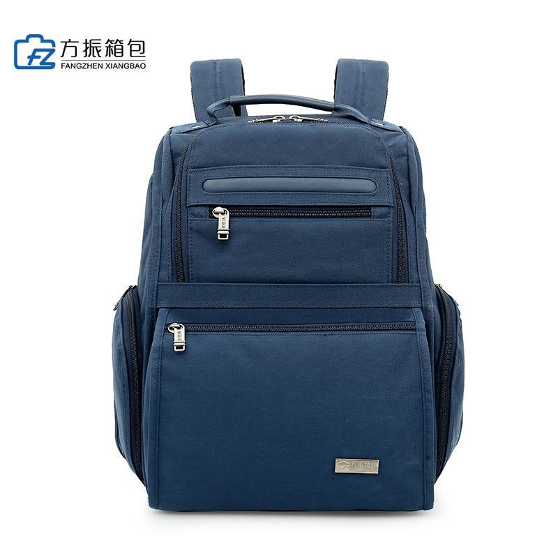 高中生  書包,商務電腦包,雙肩揹包