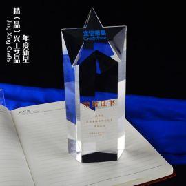 新款五星荣誉水晶奖杯 赛事奖杯奖牌定制
