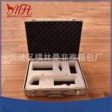 厂家出售高端铝合金仪器箱 运输设备仪器航空铝箱 定制出口品质