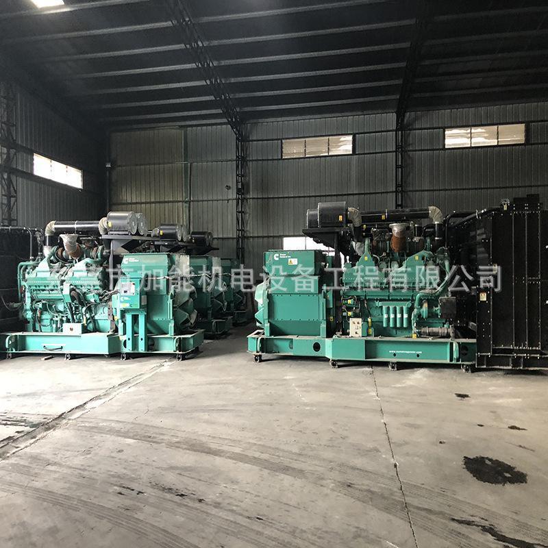 东莞200kw发电机厂家 200kw康明斯润滑油