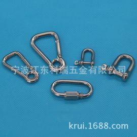 批發供應304D型卸扣 不鏽鋼卸扣 美式卸扣 方便耐用廠家直銷
