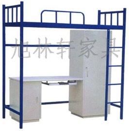 单人豪华公寓床(870#)