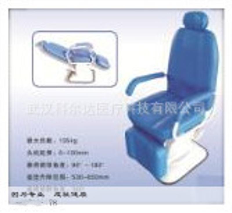 耳鼻喉科新型病人椅-液压检查治疗椅-五官科诊疗椅子