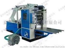 JL-C420型全自动盒装抽式面巾纸折叠机