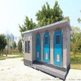 张家口工地厕所献县移动厕所生产厂家