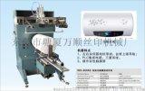 供应热水器丝印机,伺服驱动PLC控制系统,每小时可印刷600件产品