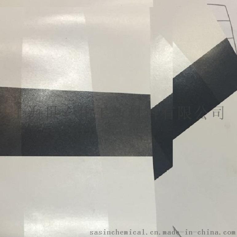 耐高温塑料油墨PVC树脂 MP602