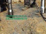 液压分裂机液压劈裂机岩石劈裂机岩石液压劈裂机发润牌