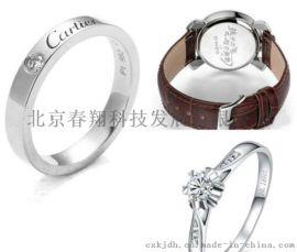 生日礼物、订婚戒指、口红、香水激光刻字