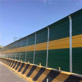 铁路声屏障厂家@玻璃棉平板式吸声板@公路声屏障