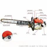 070型6.4马力手持式挖树机 链条式汽油挖树机