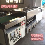 标准现货 平板清洗机厂家直供 广东平板自动清洗烘干机