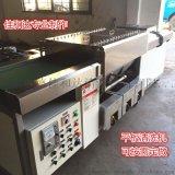 標準現貨 平板清洗機廠家直供 廣東平板自動清洗烘乾機