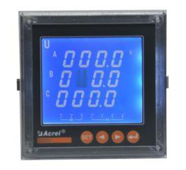 多功能电能表厂家,PZ96L-E4/G高压电能表