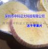 中科证大1平方米低温榴莲草莓真空冷冻干燥机