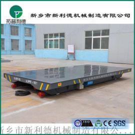 河南新利德kpt-10t拖线供电电动运输平板车拖链