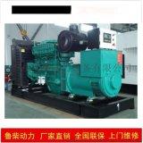 原厂康明斯800KW柴油发电机组KTA38-G2A山东潍坊华坤宋经理13375369201