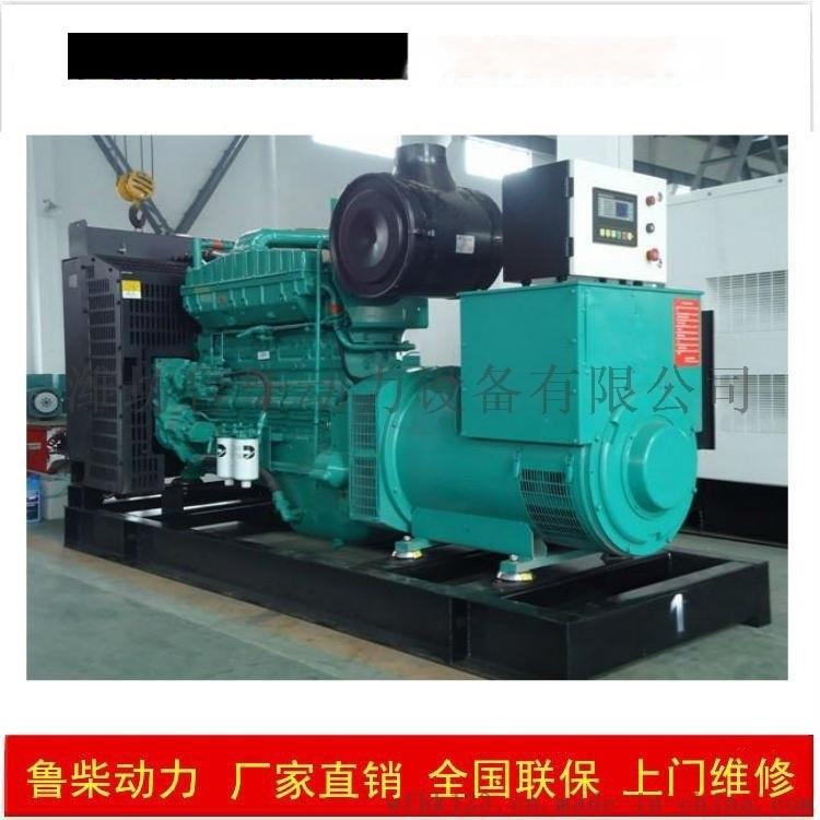 原廠康明斯800KW柴油發電機組KTA38-G2A山東濰坊華坤宋經理13375369201
