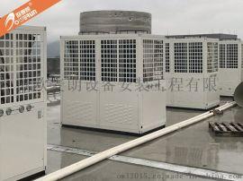 欧麦朗HY泳池空气能热水器节能热水工程