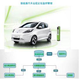 车辆跟踪系统 视频监控 新能源车载GPS远程智能监管系统