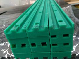 超高分子量聚乙烯导轨 超耐磨耐腐蚀 厂家直销