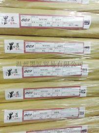 厂家直销牛皮色茶纸印刷纸