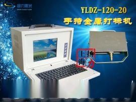 山东YL-80微型打码机 手提气动打标机13402067777