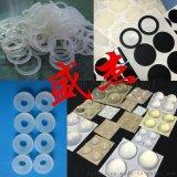 矽膠密封墊,自粘橡膠防水膠,防震防滑保護腳墊生產廠家